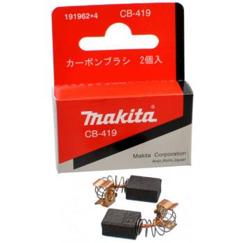 Щетки угольные Makita CB-419 (191962-4)