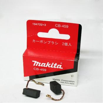 Щетки угольные Makita CB-459 (194722-3)