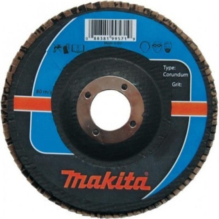 Диск лепестковый для стали корунд Makita 115 мм K120 (P-65165)