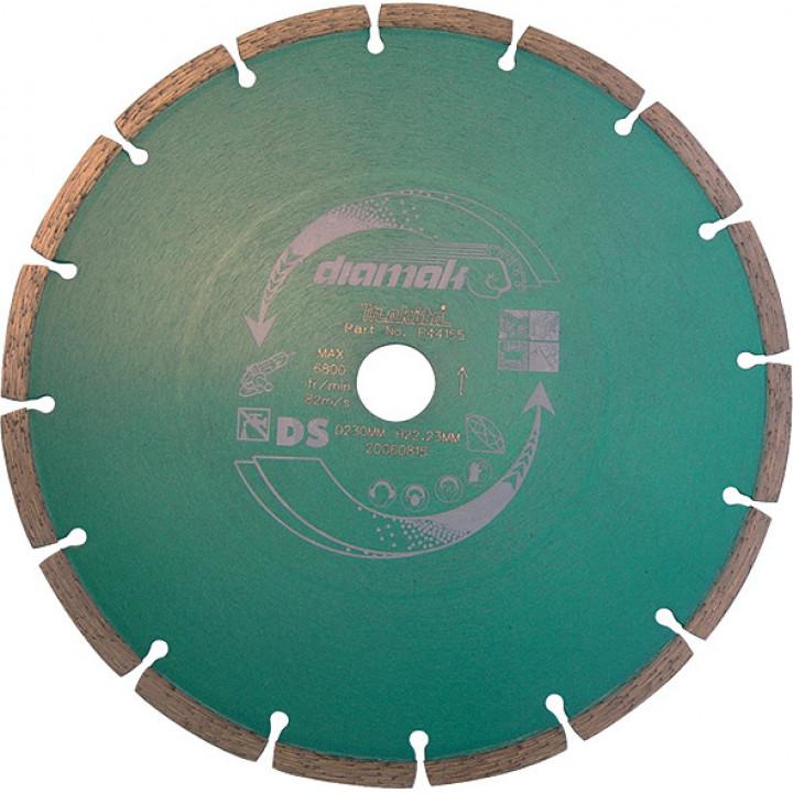 Диск алмазный 230 мм Makita Diamak (P-44155)