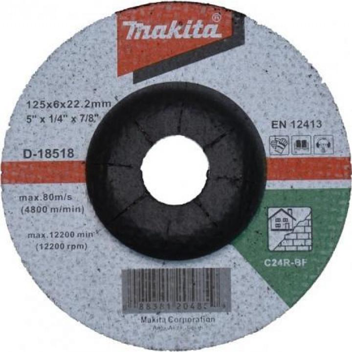 Диск зачисной по камню Makita 125 мм C24R (D-18518)