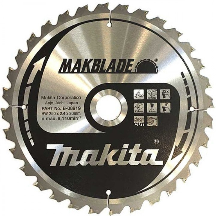 Диск пильный Makita MAKBlade 250x30 32T (B-08919)