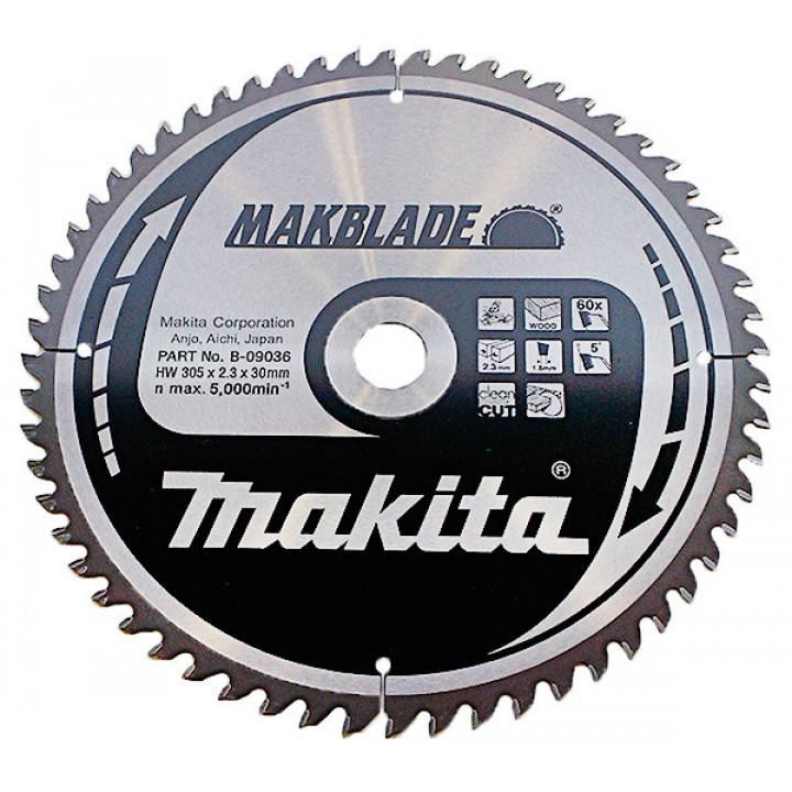 Диск пильный Makita MAKBlade 305 мм 60 зубьев (B-09036)