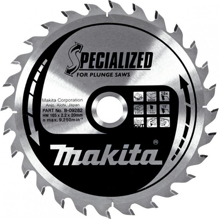 Диск пильный Makita SPECIALIZED 165x20 мм 28T (B-09282)