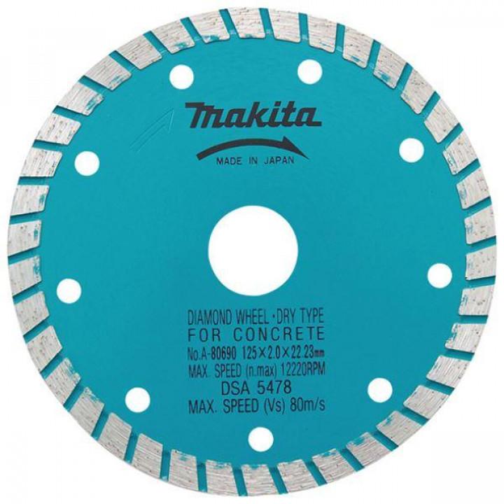 Диск алмазный 125 мм Makita (A-80690)