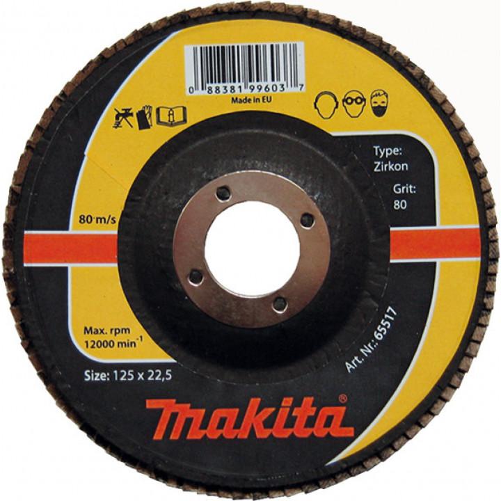 Диск лепестковый для нержавейки цирконий Makita 125 мм K80 (P-65517)