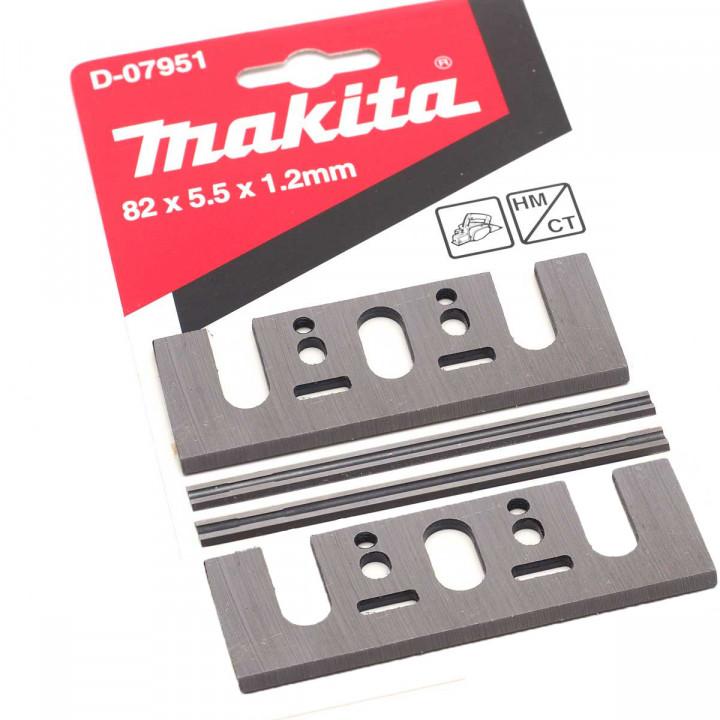 Набор строгальных мини-ножей Makita  HM 82 мм (4 шт.) (D-07951)