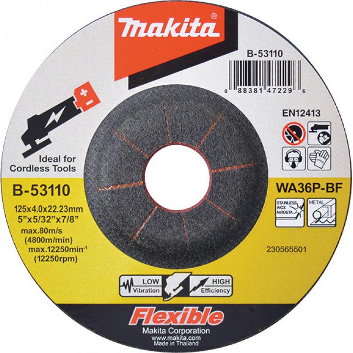 Диск зачистной гибкий по нержавеющей стали для аккумуляторных УШМ Makita 125 мм (B-53110)