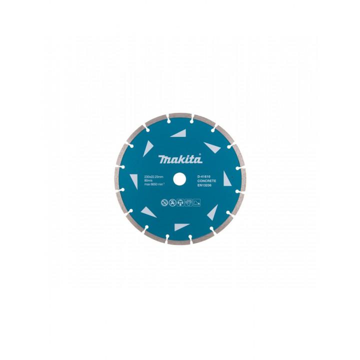 Диск алмазный по бетону 230 мм Makita (D-41610)