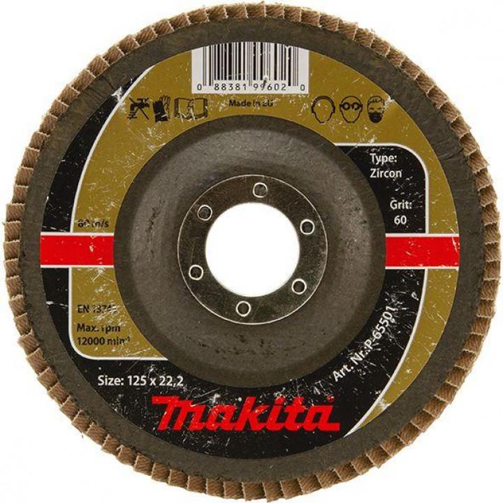 Диск лепестковый для нержавейки цирконий Makita 125 мм K60 (P-65501)
