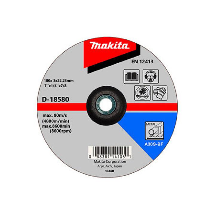 Диск вогнутый отрезной по металлу Makita 180 мм (D-18580)