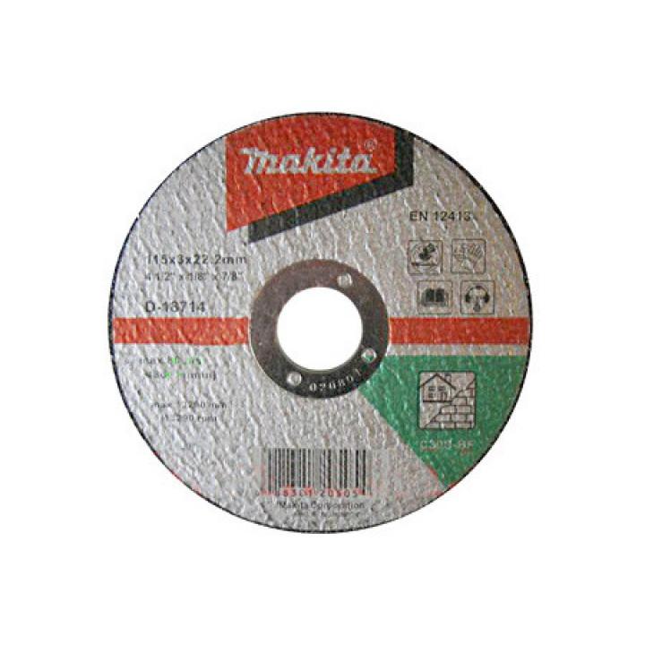 Диск отрезной для кирпича Makita 115 мм (D-18714)