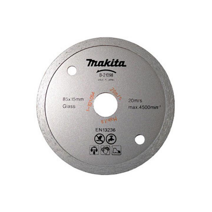 Диск алмазный для мокрой резки 85 мм Makita (B-21098)