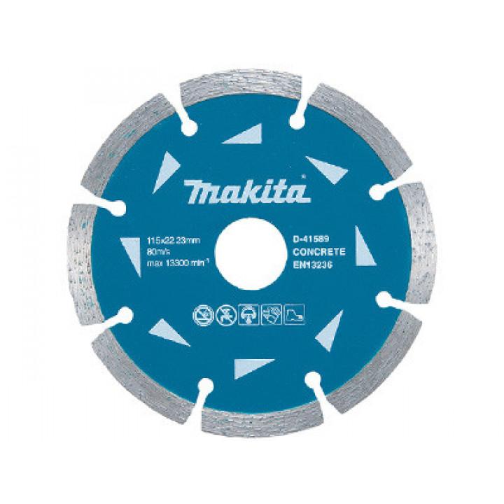 Диск алмазный Makita (A-01236)