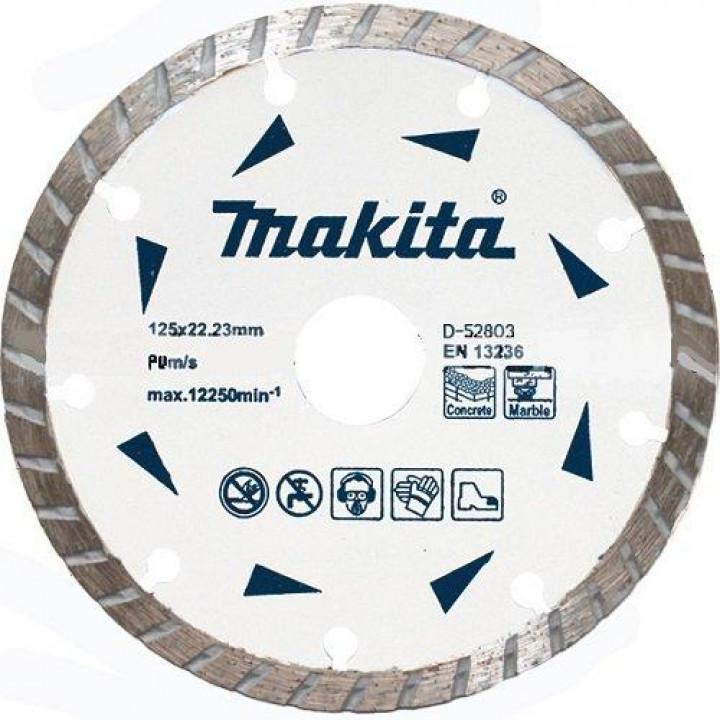Диск алмазный 125 мм Makita (D-52803)