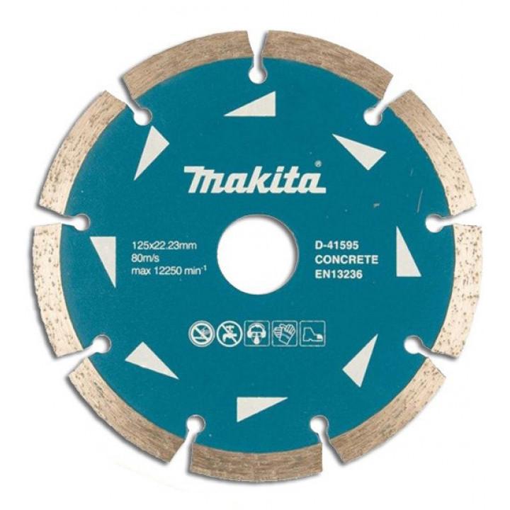 Диск алмазный по бетону 125 мм Makita (D-41595)