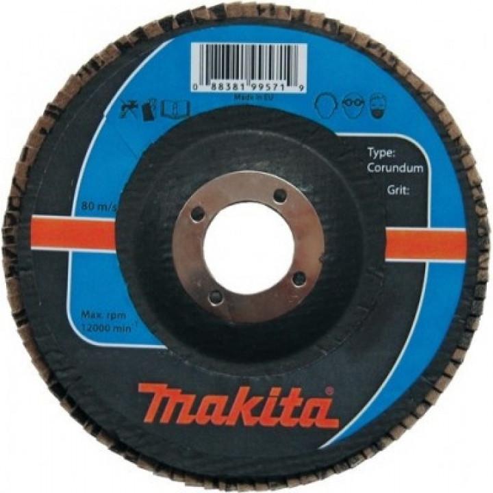 Диск лепестковый для стали корунд Makita 125 мм K120 (P-65202)