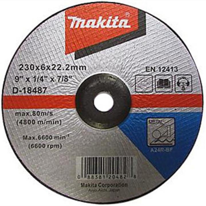 Диск зачисной по металлу Makita 230 мм (D-18487)
